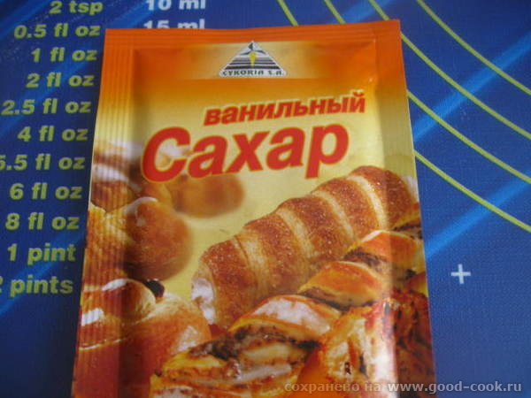 КОРЖИКИ К ЧАЮ МОЛОЧНЫЕ Простые, но очень вкусные коржики - 5