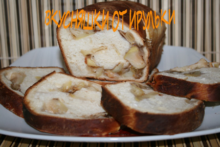 Рулет из дрожжевого теста с изюмом и с яблочной начинкой Подходит как для ручного замеса , так и дл... - 2