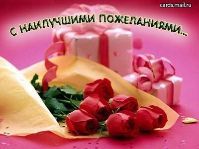 Леночка, с ДНЁМ ВАРЕНЬЯ тебя - 2