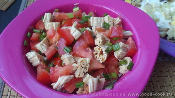 томаты-спаржа