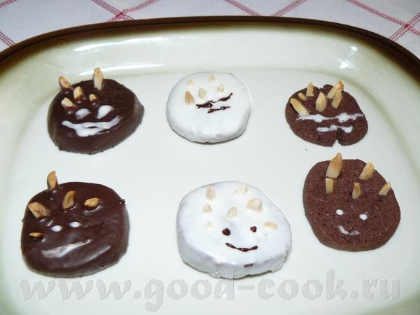 """3. Название блюда: Печенье """"Шоколадные ёжики"""". Описание: Вкусное, ароматное и рассыпчатое печенье.... - 4"""