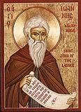 И опять здраствуйте сегодня 18 марта- день Преподобного Иоанна Лествичника Во время отмечающегося н...