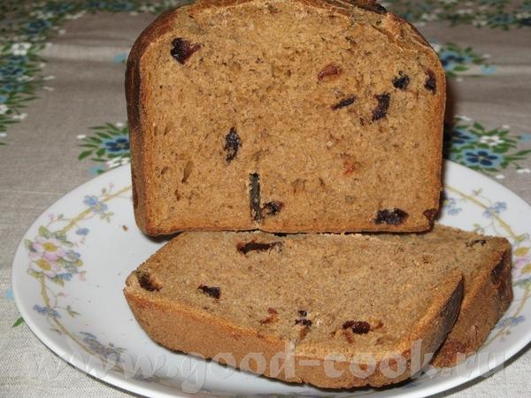 Испекла вот такой хлеб с черносливом Разрезали еще теплый, некогда было ждать