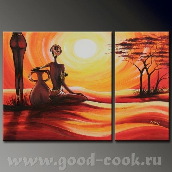 Кто любит африканские мотивы - 4