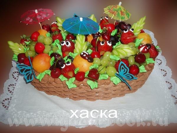 Оформление тортов фруктами мастер класс - Master class