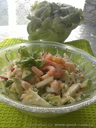 салат-авокадо-яблоко-креветка
