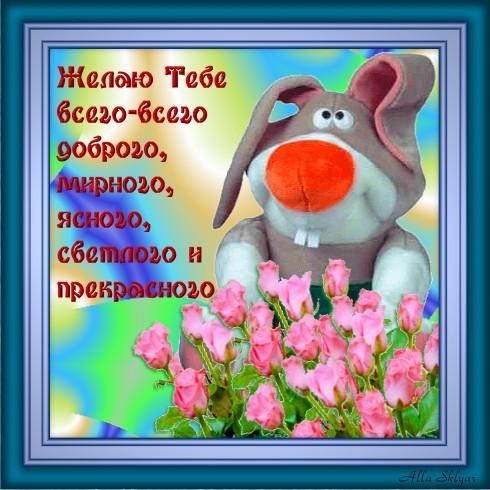 Ольга, поздравляю с днем рождения