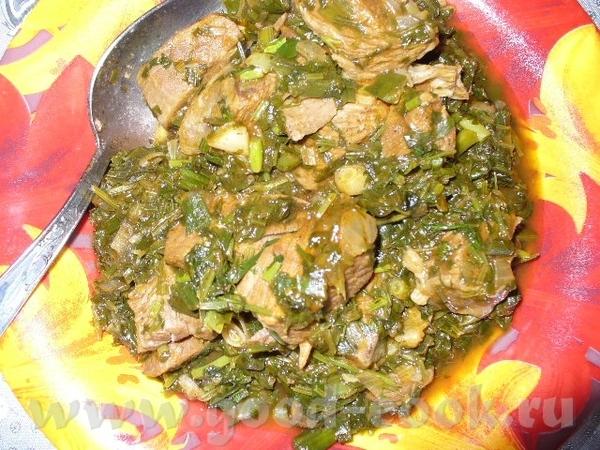 Говядина в томате с зеленью мясо говядины 1кг лук репчатый 1 шт