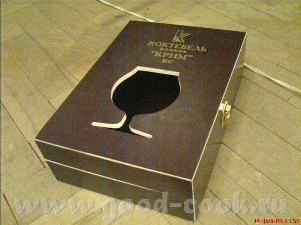 Вот такая осталась коробка от коньяка Грунт,салфетка-декупаж А это внутри коробки