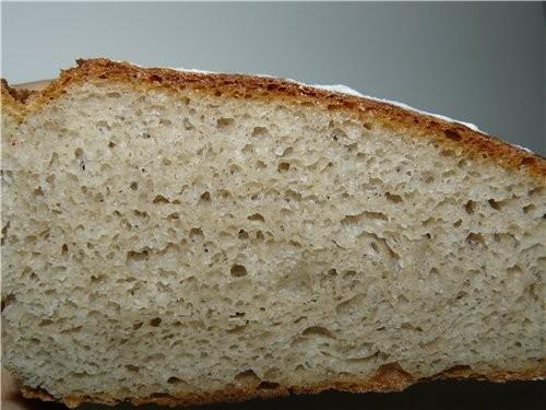 Хлеб с гречневой мукой не давал мне покоя и я сегодня опять его сделала, только без всяких вкусовых...