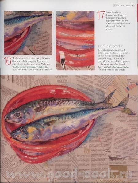 Рыба на газете Как рисовать драпировки