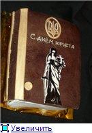 торт тачки на тройке торт книга для юристов - 4