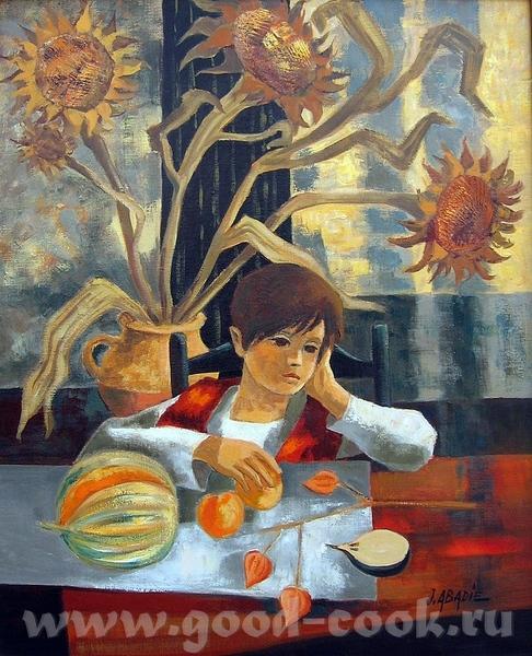 Спасибо, я рада Вот ешё фрукты и цветы Художник Кроповинский Сергей И сдесь много - 3