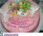 торт бильярдный стол торт божья коровка торт букет для мамы - 7