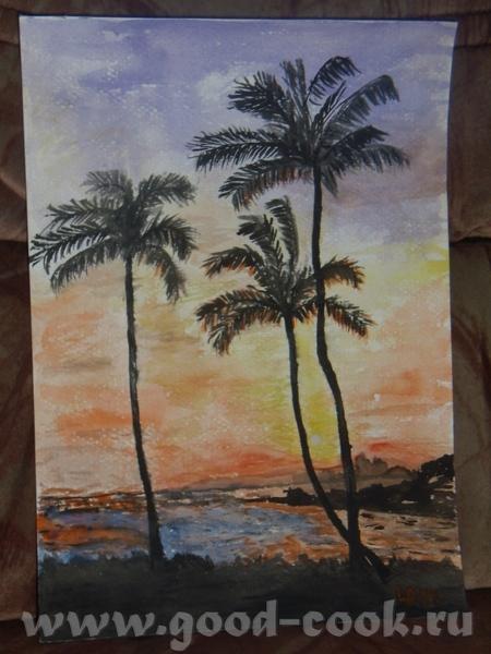 закат Карибы