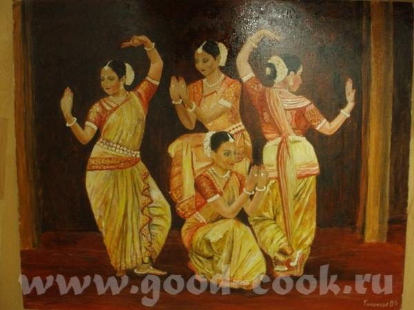 Индийский танец, его рисовала до волчицы