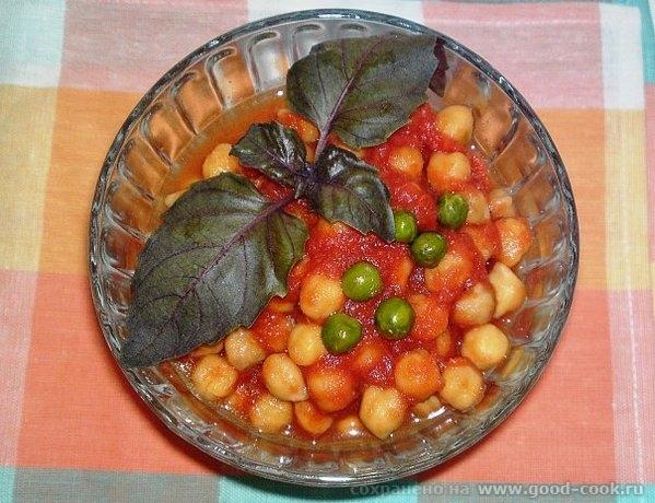 Нут в томатном соусе Способ приготовления: Горох (турецкий или бараний горох) нужно замочить на ноч...
