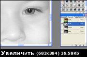 Устраняем «красные глаза» 1 - 4