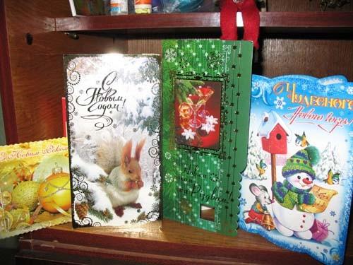 Девчёнки оцените и мои подарки Вот они мои открыточки: