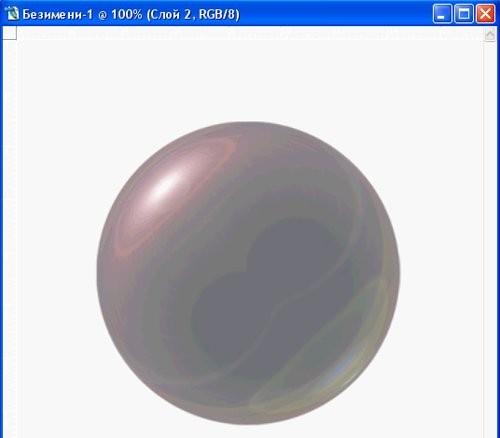 Нарисуем тень: Создали шарик Создаём слой прозрачный ( на котором и будем создавать тень) Выделяем...