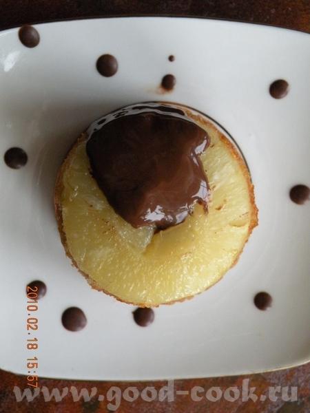 У меня немного похожий рецепт ТОРТИК АНАНАСОВЫЙ 6 кусочков ананаса с баночки( консервированый),1 яй... - 2
