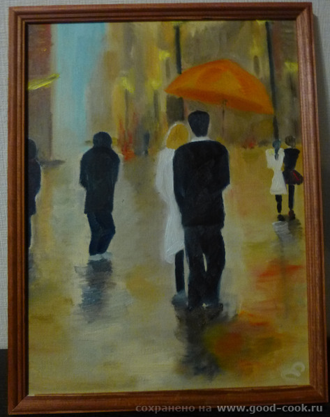 Оранжевый зонт