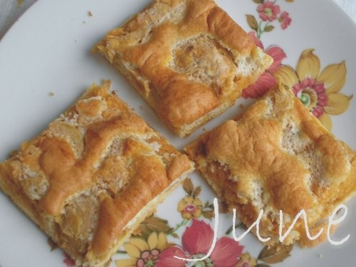 Печенье с абрикосами Первое тесто: 150г муки, 100г сливочного масла, 100г сахара, 1 яйцо, соль, абр...