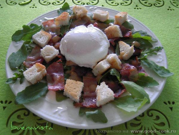 26.5.08 - 29.5.08 Блюда от Зоя, La Dolce Vita: Салат с беконом и яйцом-пашот Салат очень вкусный и необычный для меня.