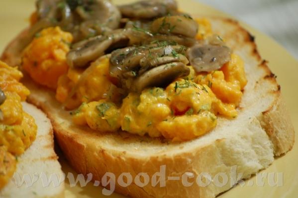 Алиса, принимай спасибки за Крут с луком конфи, красным перцем и сыром и Крут с грибами и тыквой - 2