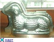 В закромах свекрови-немки обнаружила вот такую форму: Муж сказал, что его мама к Пасхе выпекала бар...