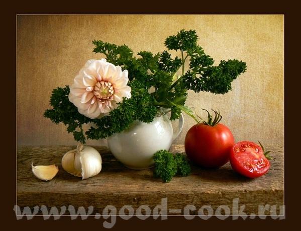 Спасибо, я рада Вот ешё фрукты и цветы Художник Кроповинский Сергей И сдесь много - 5