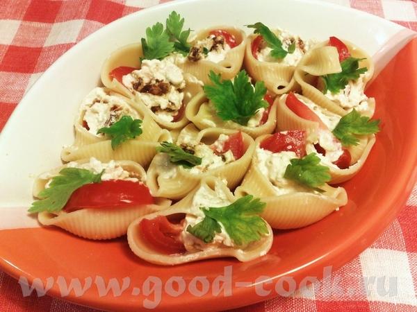 Паста- ракушки, фаршированные сыром и вялеными томатами