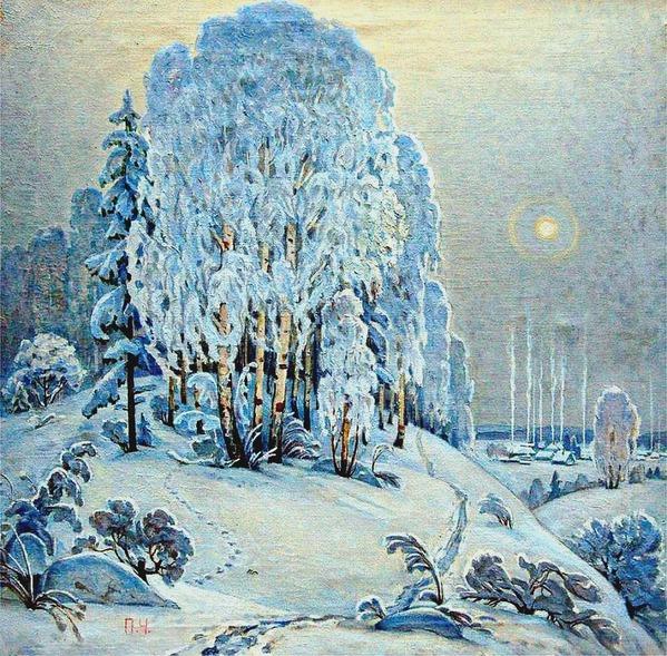 П.Чуваргин. Зимнее солнце