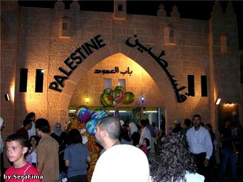 Вчера ездили в Амман, там открылась выставка-продажа (или как там ее
