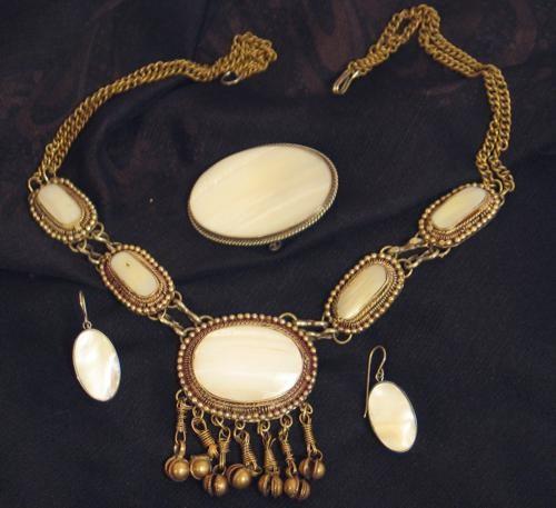 Индийское ожерелье (или как назвать