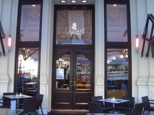Одно из самых знаменитых кафе Вены