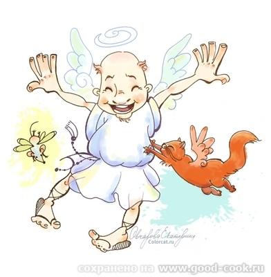 18 августа День смеющихся ангелов Думаешь, это шелест листьев