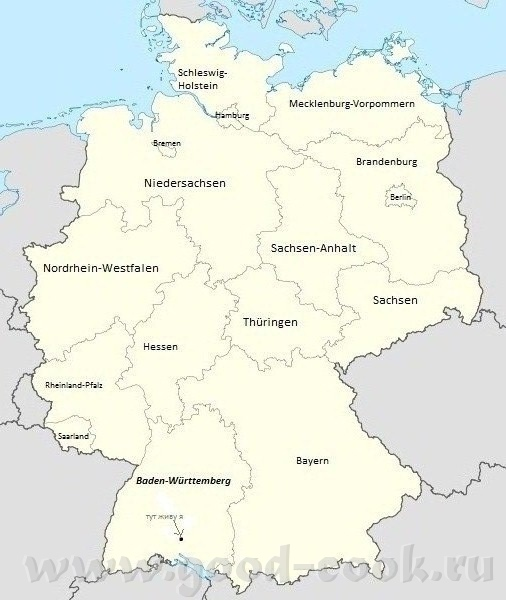 Света ,я знаю где ты живешь, Баден Вюртенбург, не уверена что последние написала верно Baden-Wьrtte...