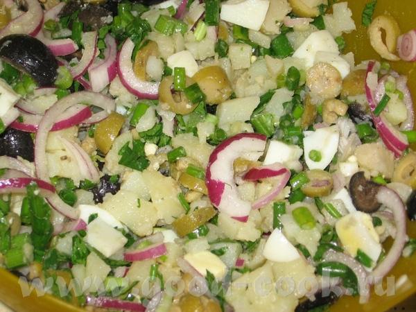 Картофельный салат с маслинами-2 3 картофелины 2 крутых яйца 100 гр черных маслин, порезанных кольц...