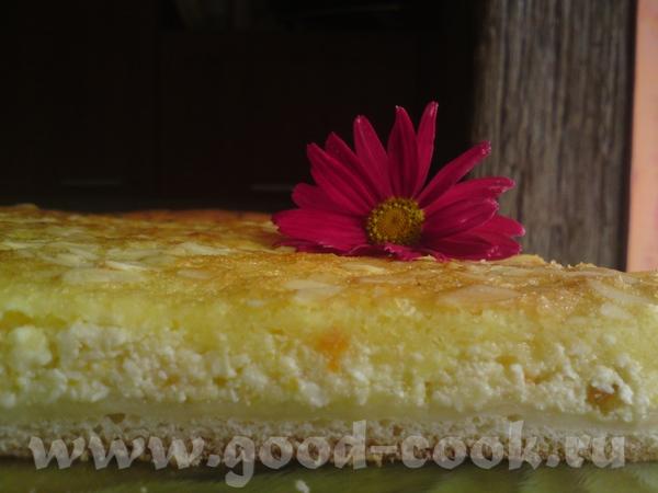 Дрезденский дрожжевой пирог