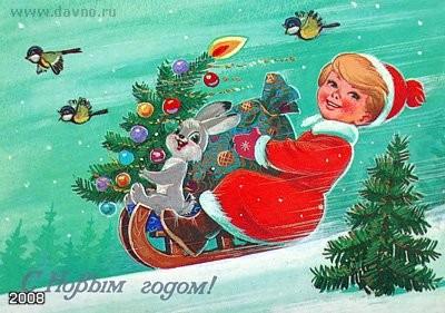 Пусть весело светит нарядная елка, Пусть смех ваш и песни звучат без умолку, И пусть будет радостны...