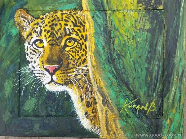 Привет девушки художницы! с праздником вас!!! Это леопард. долго рисовал,вот думаю готов. жду вашего суда)))