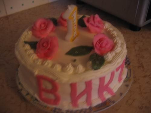 Это мой первый торт с розами из мастики