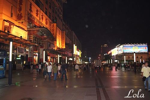 улица Ванфуцзин ( Пекинский Арбат) Половина улицы пешеходная - 2