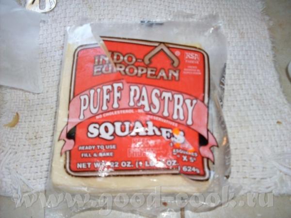пирожки из слаёного теста с рисом - 2