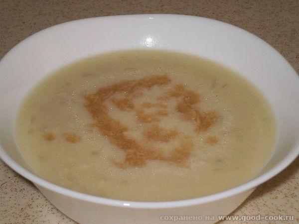 Ишкембе ( İşkembe) - суп из требухи
