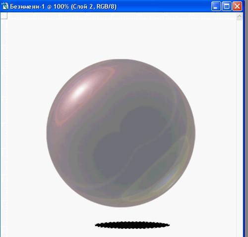 Далее,выбираем инструмент (1) и заливаем цветом (2) тень, отмеченную контуром Нажимаем Ctrl + D ( т... - 2