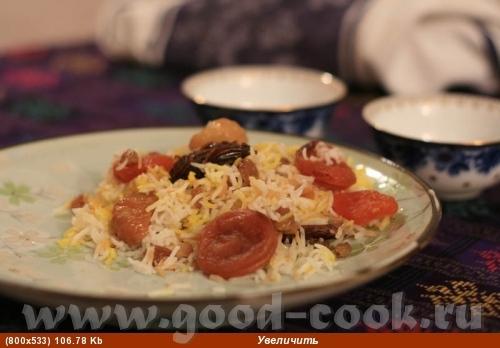 Ширин Плов (бакинский плов с сухофруктами) (это просто частичная порция на тарелке, обычно фрукты в...