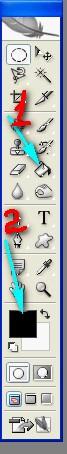 Далее,выбираем инструмент (1) и заливаем цветом (2) тень, отмеченную контуром Нажимаем Ctrl + D ( т...