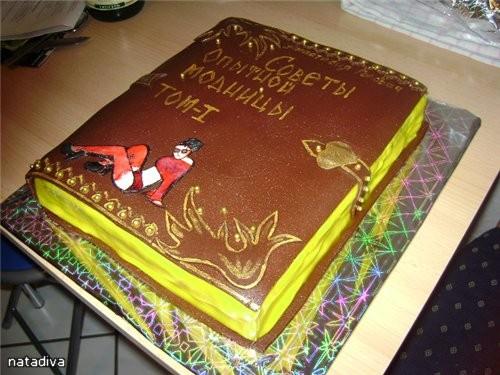 Девочки вот принесла свой вчерашний тортик, делала жене брата